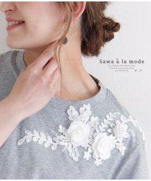 Sawa a la mode/立体的な花刺繍の半袖Tシャツ/502967150