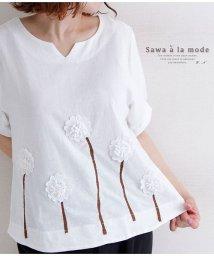 Sawa a la mode/立体花刺繍のキーネック半袖トップス/502967157