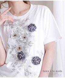 Sawa a la mode/花コサージュとスパンコールTシャツ/502967158