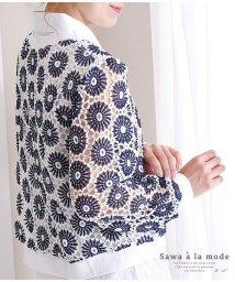 Sawa a la mode/花レースレイヤードのシャツトップス/502967163