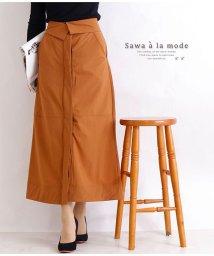 Sawa a la mode/ウエストデザインのAラインロングスカート/502967164