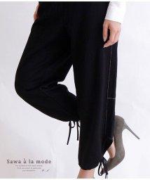 Sawa a la mode/裾リボンのサイドステッチパンツ/502967179
