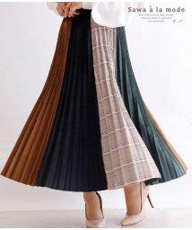 Sawa a la mode/異素材ミックスのマルチストライププリーツスカート/502967181