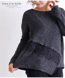 Sawa a la mode/レースラインの裾アシメニットトップス/502967182