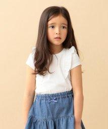 anyFAM(KIDS)/【80-130cm】肩フリル デイリーTシャツ/502967940