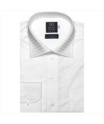 BRICKHOUSE/ワイシャツ 長袖 形態安定 ワイド 綿100% 白×ダイヤ織柄 標準体/502969551