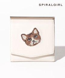 SPIRALGIRL/【SPIRALGIRLスパイラルガール】猫ちゃん刺繍二つ折りコンパクト財布/502953742