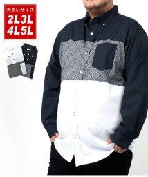 MARUKAWA/【LOUIS CHAVLON】大きいサイズ ブロッキング 切替シャツ 春 長袖シャツ/502946412