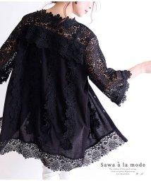 Sawa a la mode/花刺繍レースが可愛らしいふんわりチュニックブラウス/502974006