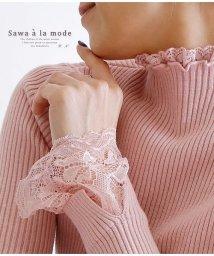 Sawa a la mode/袖レースのハイネックリブニットトップス/502974009