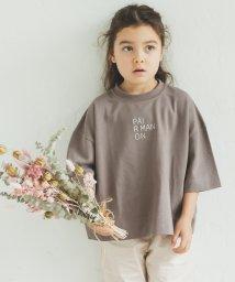 pairmanon/ワイドシルエット ミニ裏毛 スウェット 刺繍  ロゴ 5分袖丈 T シャツ/502976027