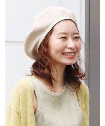 Ungrid/リネン混パイピングベレー帽/502886595