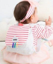 e-baby/ブークレパイル雲ワッペンベビーリュック/502902501
