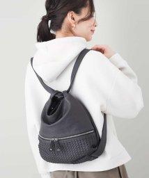 MK MICHEL KLEIN BAG/【2WAY】カットワークデザインバッグ(S)/502981267