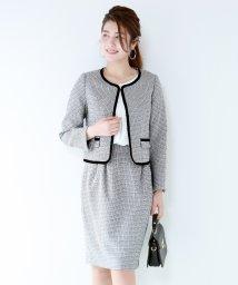 BLUEEAST/ツイードノーカラージャケット&スカート2点セット/502981624
