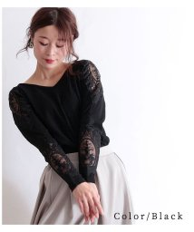 Sawa a la mode/刺繍レース袖のVネックリブトップス/502984612