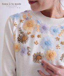 Sawa a la mode/花チュールレース刺繍のニットトップス/502984617