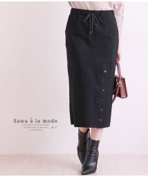 Sawa a la mode/暖か生地のストレートシルエットスカート /502984623