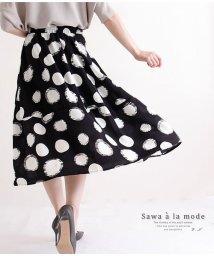 Sawa a la mode/大きなドット柄切り替えワイドプリーツスカート/502984625