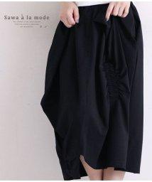 Sawa a la mode/ゴム仕様アシンメトリーラフワイドスカート/502984627