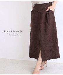 Sawa a la mode/リネンミックスのフロントスリットロングスカート/502984631