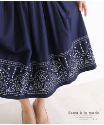 Sawa a la mode/レトロな花刺繍コットンフレアスカート/502984633