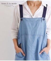 Sawa a la mode/ミモレ丈のコットンサロペットスカート/502984634