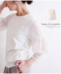 Sawa a la mode/シースルーレース袖のニットトップス/502984644