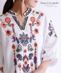Sawa a la mode/オリエンタルな花柄刺繍のスキッパーシャツ/502984645