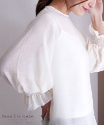 Sawa a la mode/キャミソール付きふんわり袖のシフォンブラウス/502984649