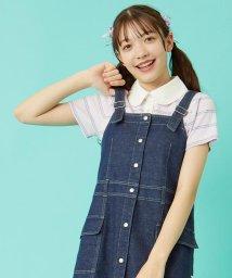 KUMIKYOKU KIDS/【150-170cm】パステルボーダー ラガーシャツ/502987021