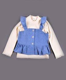 SLAP SLIP/テレコTシャツ+ビスチェセット/502938157