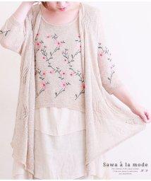 Sawa a la mode/カーディガンレイヤード風花柄刺繍チュニック/502987463