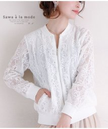 Sawa a la mode/ボタニカル総レースジャケット/502987464
