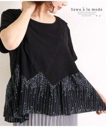 Sawa a la mode/裾デザイン切り替え半袖リネントップス/502987466