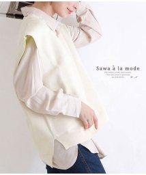 Sawa a la mode/ニットベスト付きシャツトップス/502987468