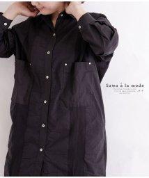 Sawa a la mode/アシンメトリーロングシャツ/502987469