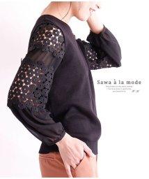 Sawa a la mode/パールピン付き花レース袖のニットトップス/502987471