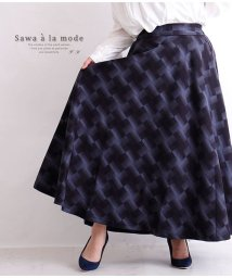 Sawa a la mode/幾何学模様のマキシフレアスカート/502987474