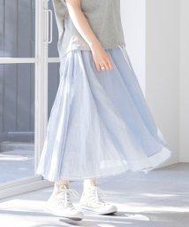 coen/ソリッドマキシスカート#/502987945