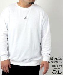 MARUKAWA/【KANGOL】カンゴール 大きいサイズ ビッグシルエット ミニロゴ刺繍 裏毛 トレーナー 春/502963444