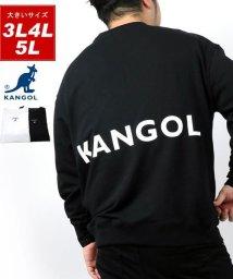 MARUKAWA/【KANGOL】カンゴール 大きいサイズ ビッグシルエット ミニロゴ刺繍 バックロゴプリント 裏毛 トレーナー 春/502963446