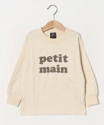 petit main/オーガニックコットン フロッキーロゴTシャツ/502978704
