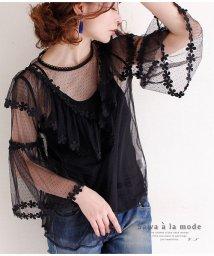 Sawa a la mode/花フレア袖のキャミソール付きドットレースブラウス/502999003