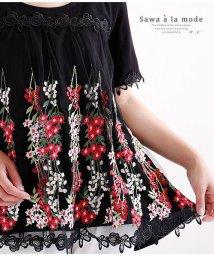 Sawa a la mode/総レースとカラー刺繍柄トップス/502999005
