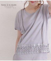 Sawa a la mode/レースラインの異素材ミックス半袖トップス/502999006