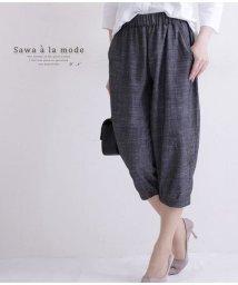 Sawa a la mode/リネンでナチュラルな刺繍柄イージーパンツ/502999007