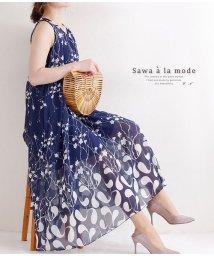 Sawa a la mode/タッセルリボンベルト付きタンクトップワンピース/502999008