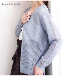Sawa a la mode/ボタン付きの透け感ある長袖カーディガン/502999011