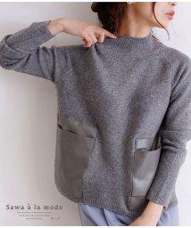Sawa a la mode/ハイネックプルオーバーセーター/502999013